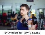 strong man  bodybuilder... | Shutterstock . vector #294853361