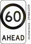 australian 60 speed limit zone... | Shutterstock . vector #294861059