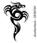 vector design element  black... | Shutterstock .eps vector #2948704