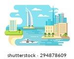 Dubai City Beach Skyline...
