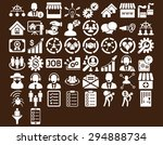 business icon set. these flat... | Shutterstock .eps vector #294888734