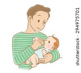 daddy to be breast feeding the... | Shutterstock . vector #294975701