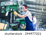 asian worker in production... | Shutterstock . vector #294977321