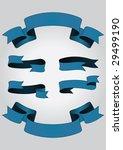 blue banner | Shutterstock .eps vector #29499190