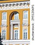 moscow kremlin  unesco world...   Shutterstock . vector #295120691