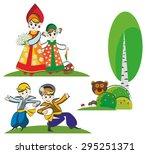 family in the russian folk... | Shutterstock .eps vector #295251371