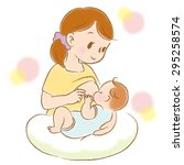 woman to be breast feeding the... | Shutterstock . vector #295258574