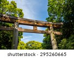 Small photo of TOKYO,JAPAN - 11 May 2015: Meiji Shrine is a shrine dedicated to the deified spirits of Emperor Meiji and his consort, Empress Shoken. Located just beside the JR Yamanote Line's busy Harajuku Station.