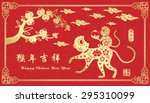 chinese new year greeting card... | Shutterstock .eps vector #295310099
