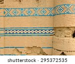 wall of shrine of bibi jawindi ... | Shutterstock . vector #295372535