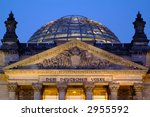 Detail shot of Berlin Reichstag - stock photo