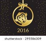 Funny Gold Monkey Symbol For...