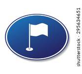 flag vector icon.