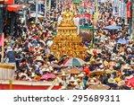 chiang mai thailand   april 13  ... | Shutterstock . vector #295689311
