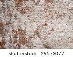 brick wall and white concrete - stock photo