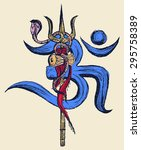 lord shiva sketch  color   Shutterstock .eps vector #295758389
