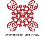 decorative wallpaper design in...   Shutterstock .eps vector #29579407