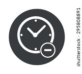 image of clock with minus in...