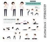 exercise for muscle pain... | Shutterstock .eps vector #295862039