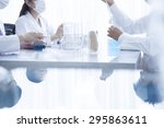team of chemists making... | Shutterstock . vector #295863611