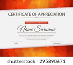 vector certificate template. | Shutterstock .eps vector #295890671