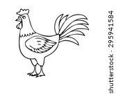 chicken cartoon | Shutterstock .eps vector #295941584