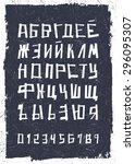 hand drawn grunge font.... | Shutterstock .eps vector #296095307