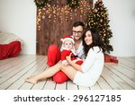 young hipster father in glasses ... | Shutterstock . vector #296127185