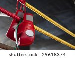 a pair of bright red muay thai... | Shutterstock . vector #29618374
