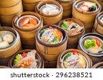 Yumcha  Dim Sum In Bamboo...