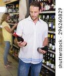 a handdomr showing a wine... | Shutterstock . vector #296260829