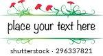 calligraphic design elements...   Shutterstock .eps vector #296337821
