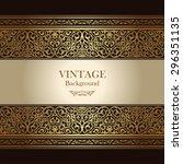 vintage background  islamic... | Shutterstock .eps vector #296351135