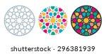 turk seljuk architectural... | Shutterstock .eps vector #296381939