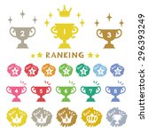 ranking trophy  hand drawn...
