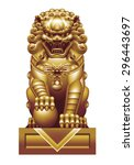 Golden Chinese Lion On A White...