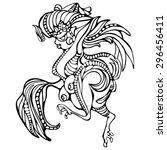 doodle zentangle female half... | Shutterstock .eps vector #296456411