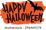 Stock vector happy halloween text banner 296465174