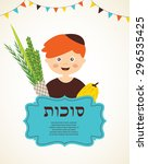 boy holding the four species.... | Shutterstock .eps vector #296535425