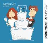 big white wedding cake...   Shutterstock .eps vector #296544317
