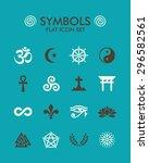 vector flat icon set   symbols  | Shutterstock .eps vector #296582561