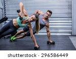 portrait of a muscular couple... | Shutterstock . vector #296586449