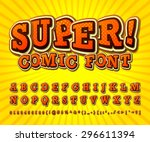 creative comic font. alphabet... | Shutterstock .eps vector #296611394
