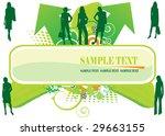 banner | Shutterstock .eps vector #29663155