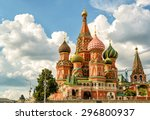 St Basil S Cathedral On The Re...