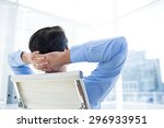 thoughtful young businessman... | Shutterstock . vector #296933951