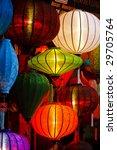 Asian Silk Lanterns At Night