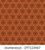 seamless islamic screen pattern. | Shutterstock .eps vector #297123467