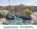 everland resort of seoul  korea ... | Shutterstock . vector #297153971
