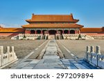 Taihemen Gate Of Supreme...